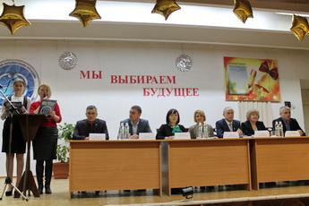 Первый в Приднестровье семинар молодого избирателя с председателем ЦИК  прошёл в Рыбнице