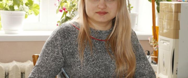 Молодая учительница ержовской школы нуждается в дорогостоящем лечении