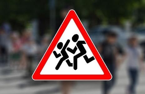 3 сентября в Приднестровье стартует декада «Внимание – дети!»