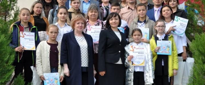 """В Рыбнице подвели итоги конкурса """"Я иду на выборы"""""""