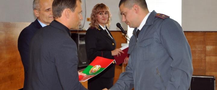 В Рыбнице чествовали лучших сотрудников уголовного розыска