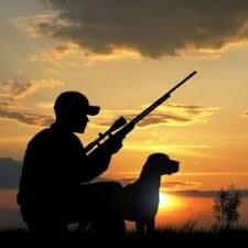 Вниманию охотников и рыболовов!