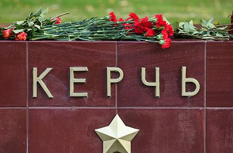 Акция памяти жертв нападения в Керченском колледже пройдет сегодня у Дворца культуры