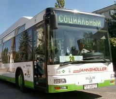 С 5 июля возобновят движение социальные автобусы