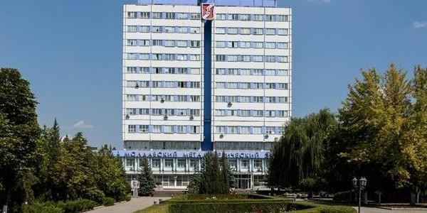 Обращение главы госадминистрации к работникам Молдавского металлургического завода