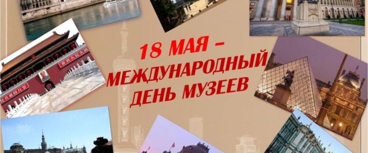 Обращение главы госадминистрации к музейным работникам