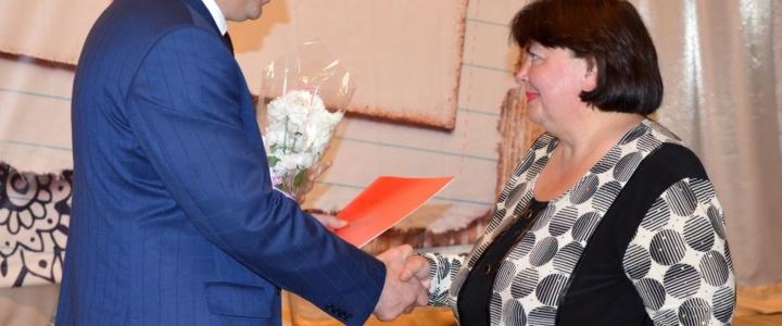 Рыбницким педагогам вручили государственные награды