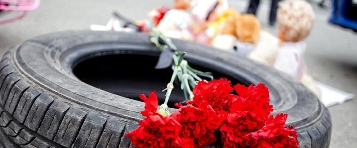 В полдень 15 ноября в республике будет объявлена минута памяти жертв ДТП