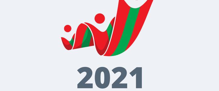 В Приднестровье стартует конкурс социально значимых проектов в сфере молодежной политики