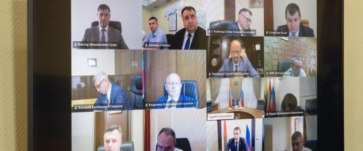Глава госадминистрации принял участие в рабочем совещании Президента