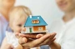 Комиссия по предоставлению бюджетных кредитов молодым семьям объявляет приём заявок