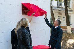 В Рыбнице открыли памятную доску в честь Владимира Иващенко
