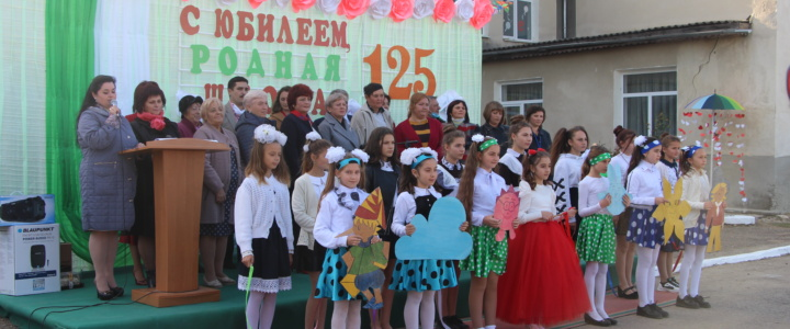 Мокрянская школа отметила 125-летний юбилей