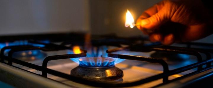 Меры предосторожности при использовании бытовых газовых приборов