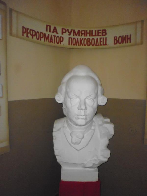 fragment_ekspozicii_muzeya_p.a._rumyanceva_i_istorii_s._stroency_0