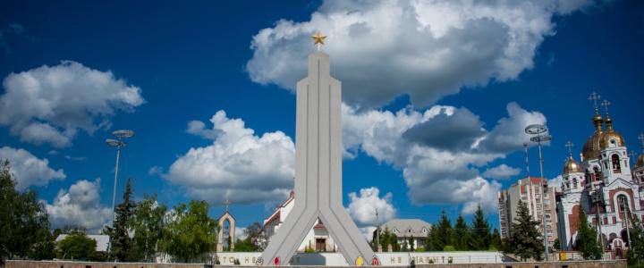 Рыбницкому Мемориалу Славы исполнилось 45 лет