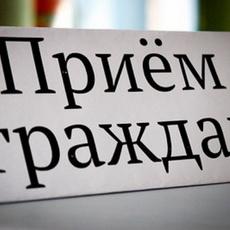 Руководство МВД ПМР продолжает проводить выездные приемы граждан