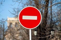 4 августа автомобильное движение будет временно ограничено