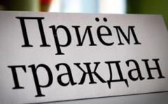 Первый заместитель министра внутренних дел проведёт приём граждан в Рыбнице