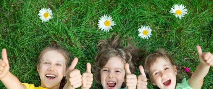 Обращение главы госадминистрации по случаю Дня защиты детей