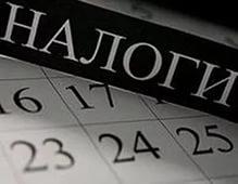 Информация по 30 наиболее  крупным должникам в бюджет и внебюджетные фонды г.Рыбницы и Рыбницкого района  по состоянию  на 01 апреля 2017 года