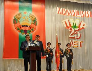 Андрей Кирста: «Рыбницкий отдел внутренних дел –  на первом месте в Приднестровской Молдавской Республике»