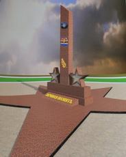 Продолжается сбор средств на строительство памятника