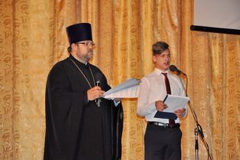 Закрытие Дней православной книги прошло в Рыбнице