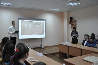 Круглый  стол «День православной книги» провели в рыбницкой гимназии