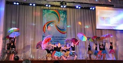 Республиканский фестиваль «Юность, творчество, талант» в Рыбнице