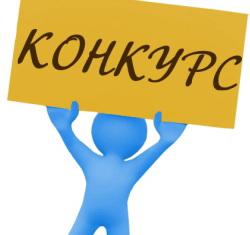 Объявлен конкурс по проектированию мемориальной доски на  ДОТ в с. Михайловка Рыбницкого района