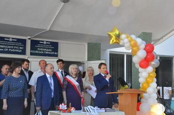 Вячеслав Фролов поздравил с окончанием учебного года учеников рыбницкой гимназии №1