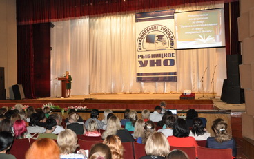 В Рыбнице прошла расширенная родительская конференция