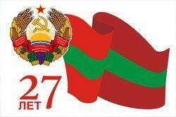 Поздравление Президента Вадима Красносельского с Днём республики