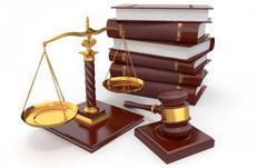 Глава города  поздравил работников прокуратуры и юстиции с профессиональным праздником