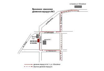 С 1 ноября схема движения городского маршрута №3 будет изменена. ОБНОВЛЕНО