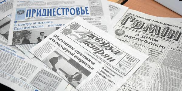 Приднестровская газета сообщает о начале  подписной кампании