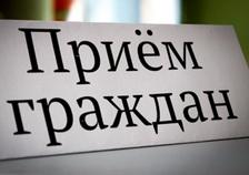 26 октября замминистра внутренних дел проведёт личный приём граждан