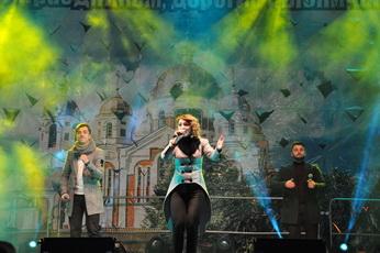 Масштабным концертом завершилось празднование Дня города