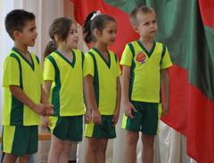 В канун Дня города воспитанники дошкольного учреждения представили праздничную программу