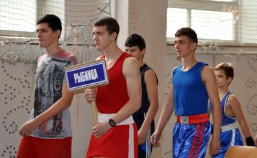 Международный чемпионат по боксу прошёл в Рыбнице