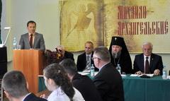 В Рыбнице состоялась международная конференция «Михаило-Архангельские чтения»