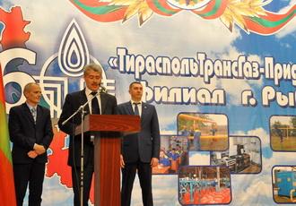 Рыбницкий филиал ООО «Тираспольтрансгаз- Приднестровье» отметил 60-летний юбилей
