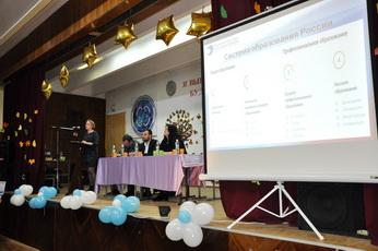 Одиннадцатиклассникам рыбницких школ разъяснили условия поступления в российские ВУЗы по квоте