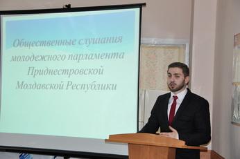 Общественные слушания на тему «Общественные инициативы в сфере молодежной политики Приднестровья» провели в Рыбнице
