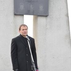 Вячеслав Фролов принял участие в митинге памяти защитников города Дубоссары и республики, погибших 13 декабря 1991 года