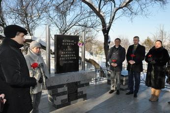 Память жертв Холокоста почтили в Рыбнице