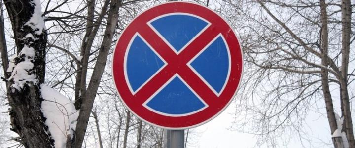 02 февраля пройдёт очистка дворовых проездов по улице Вальченко