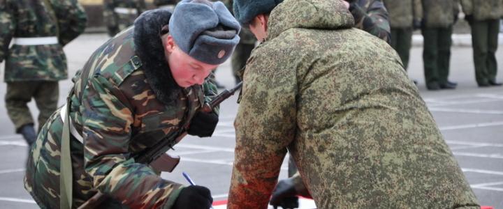 Юрий Молдовский поздравил солдат с принятием присяги