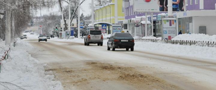 В Рыбницком районе проезд в Каменском и Тираспольском направлении обеспечен в полном объеме